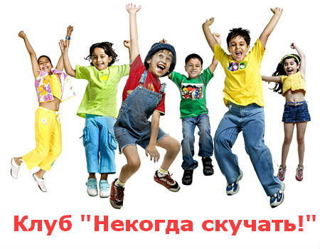 happy-children1